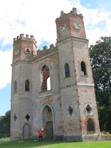 Unfortunately this tower suffered through two fires and is no longer in use. There are beautiful views from this hill.